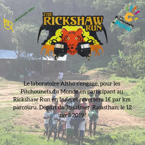 Altho Rickshaw Run avec texte